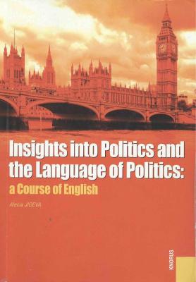 Джиоева А. Insights into Politics and the Language of Politics: a Course of English
