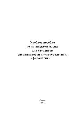 Липатова Н.О., Кузина О.А rce?tur tolerantia