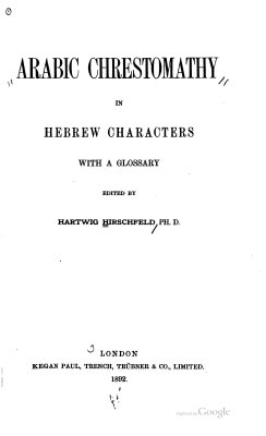 Hirschfeld H. (Ed.) Arabic chrestomathy in Hebrew characters with a glossary