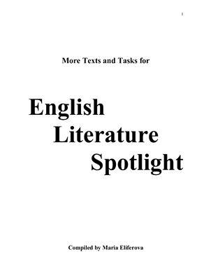 English Первое сентября 2010 №18 Электронное приложение