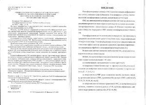 Бугаевский Л.М., Цветков В.Я. Геоинформационные системы