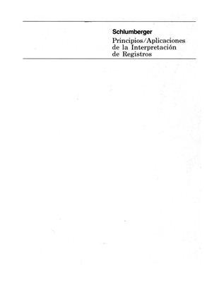 Schlumberger. Корпоративные материалы. Часть 1
