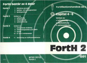 Fortifikationshandbok. FortH 2
