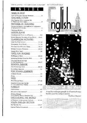 English Первое сентября 2010 №01