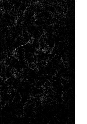 Метеоритика. Сборник статей под ред. В.И. Вернадского. Вып. II