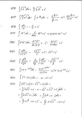Задачи по демидовичу ответы с решениями задачи на воздухоплавание с решением 7 класс