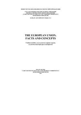 Бахвалова М.Е., Панкова И.В. (сост.) The European Union. Facts and Concepts