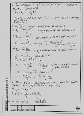 Д6 - рисунок 8, условие 8, Тарг 1989, задачник