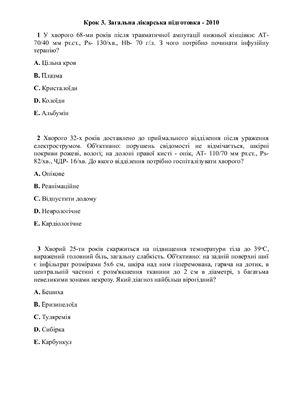 Шпаргалка - Крок 3