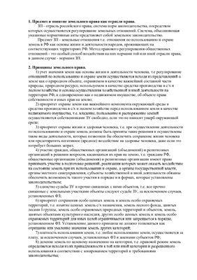 Документы необходимые для подачи на получение квоты на родоразрешение