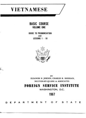 Jorden Eleanor H., Sheehan Charles R. Vietnamese Basic Course. Student Text (Volume 1)
