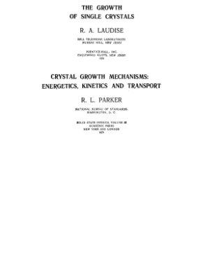 Лодиз Р., Паркер Р. Рост монокристаллов