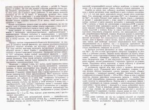 Василега М.Д. Цікава хімія