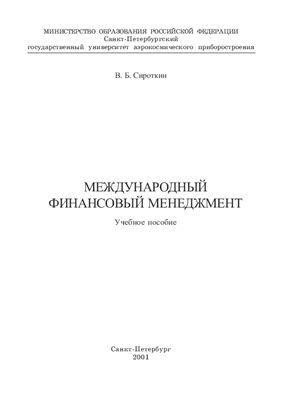 Как взять кредит студенту без работы 100000 рублей