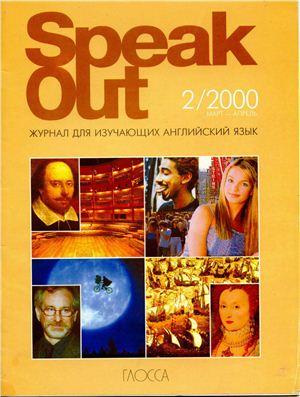 Speak out 2000 №02