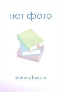 Лихи Т. История современной психологии