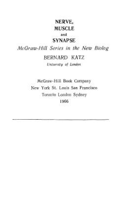 Катц Б., под ред. Гурфинкеля В.С. Нерв, мышца и синапс