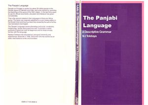 Tolstaya N.I. Languages of Asia and Africa: The Panjabi Language
