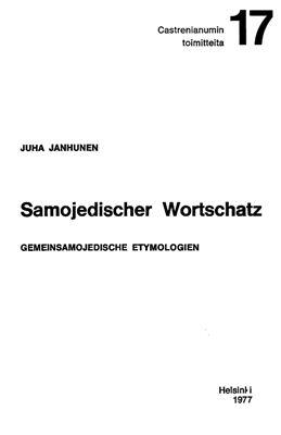 Janhunen J. Samojedischer Wortschatz: Gemeinsamojedische Etymologien