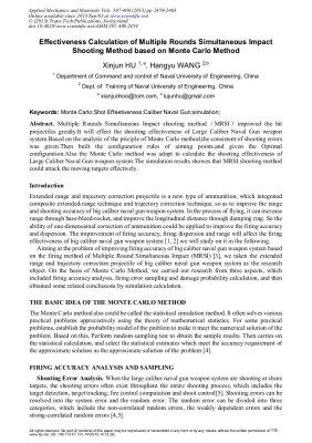 Hu Xinjun, Wang Hangyu. Effectiveness Calculation of Multiple Rounds Simultaneous Impact Shooting Method based on Monte Carlo Method