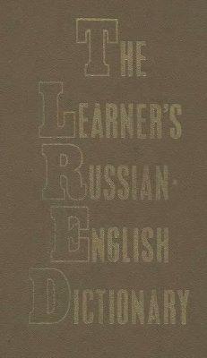 Лапидус Б.А. Шевцова С.В. Русско-английский учебный словарь. Для иностранцев, изучающих русский язык