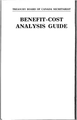 Кілієвич О. (наук. ред.) Аналіз вигід і витрат