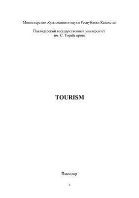 Сарсенбаева А.С. Tourism