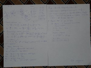 Д4 - рисунок 8, условие 9, Тарг 1989, задачник