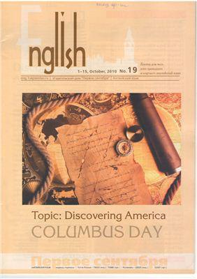English Первое сентября 2010 №19