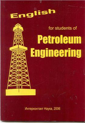 Вавилова Т.Д., Иванова Т.Л., Лепешкина Н.Г. Petroleum Engineering. Нефтегазовое дело