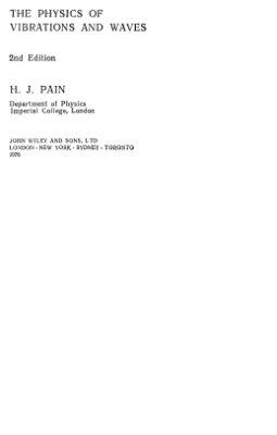 Пейн Г. Физика колебаний и волн