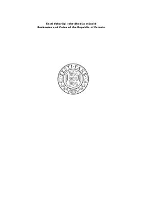 Eesti Pank. Монеты Республики Эстония / Coins of the Republic of Estonia