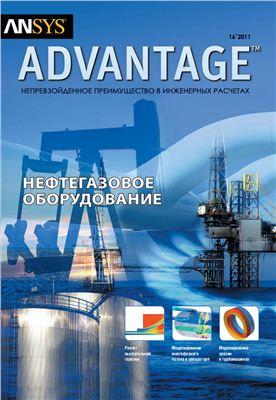 ANSYS Advantage. Русская редакция 2012 №16