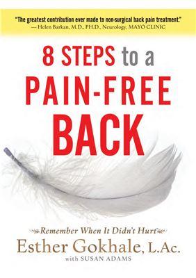Gokhale Esther. 8 Steps to a Pain Free Back