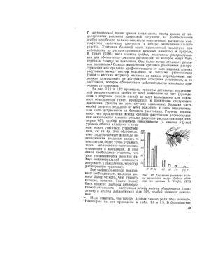 Яблоков А.И. Популяционная биология