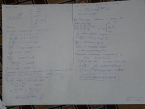 Д1 - рисунок 8, условие 9, Тарг 1989, задачник