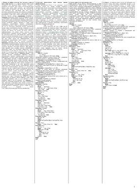 Шпоры - Компьютерное моделирование