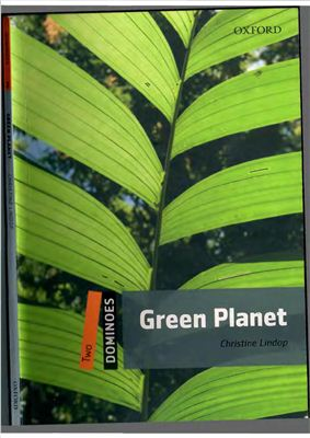 Lindorp Christine. Green Planet