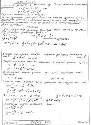 Вариант 42 К1а Тарг 89