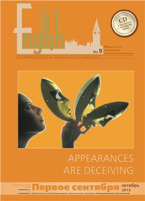 English Первое сентября 2012 №09