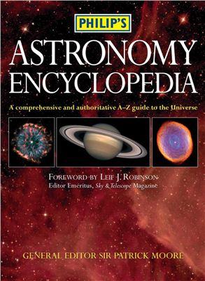 Астрономическая энциклопедия
