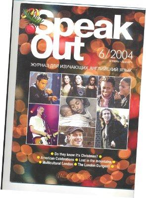 Speak Out 2004 №06 Ноябрь-Декабрь