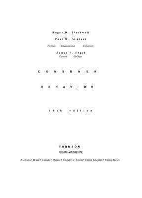 Блэкуэлл Р.Д., Миниард П., Энджел Дж. Поведение потребителей