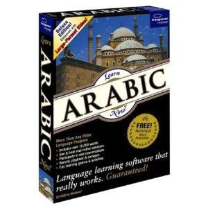 Transparent Language - Learn Arabic Now! Часть 1