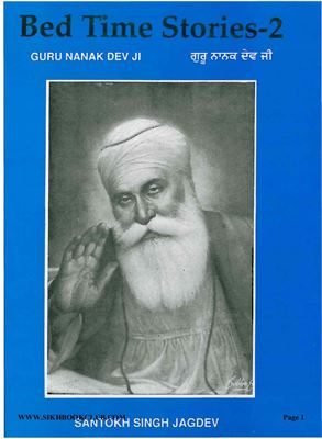 Santokh Singh Jagdev. Bed Time Stories-2 (Guru Nanak Dev Ji)