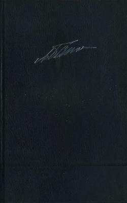 Бахтин М.М. Собрание сочинений в 7-ми томах. Том 4 (1)