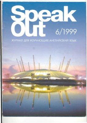 Speak Out 1999 №06