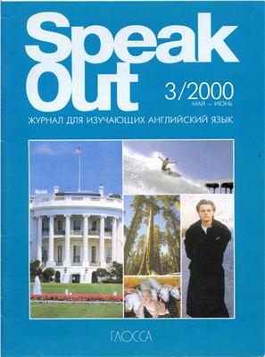 Speak out 2000 №03