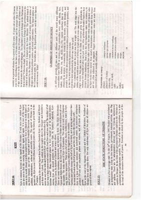 Шульга Л.А., Гладишенко О.М. Методичні рекомендації по вивченню кусу, завдання до контрольної роботи та лексичні теми до іспиту з англійської мови