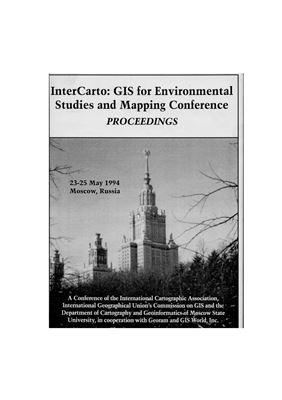 ИнтерКарто/ИнтерГИС 1994 Выпуск 01 GIS for Environmental Studies and Mapping Conference